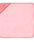 serviette de bain à capuche jaune pour bébé egeria joditex
